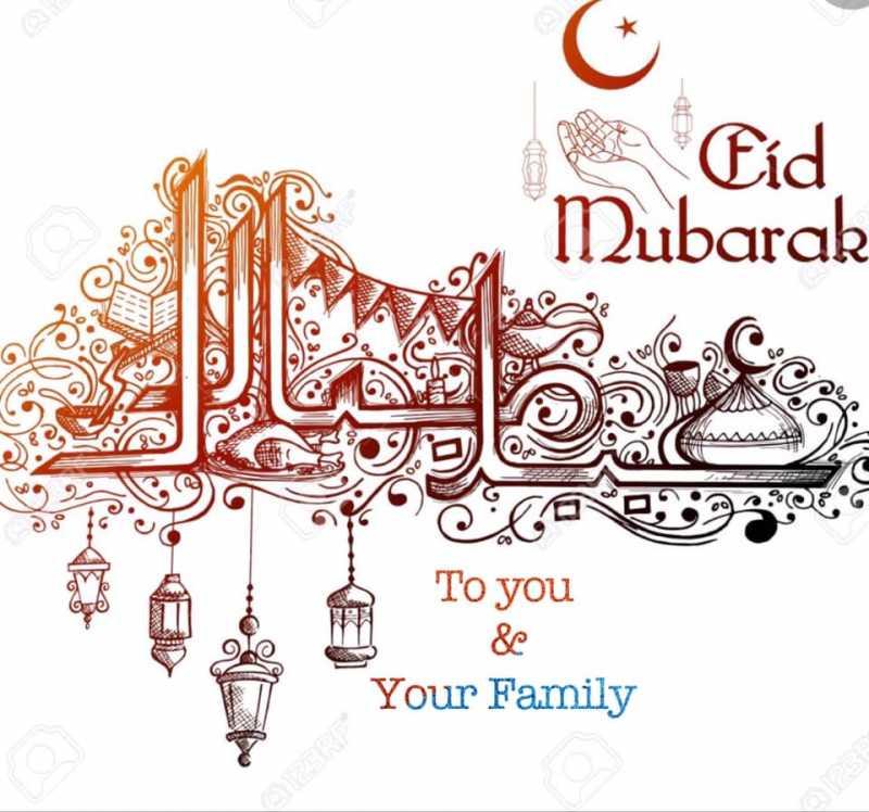EidMubarak3_2020-05-23.jpg